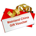 Send Mainland China Gift Vouchers To India.